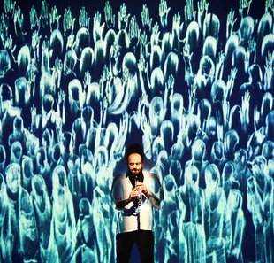Kinan Azmeh / Home Within